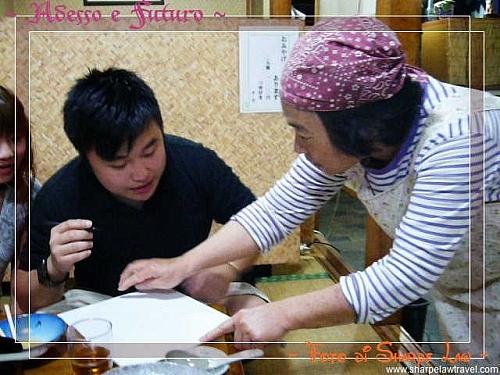 2008-9-3 (252) - 好人+好學的女主人