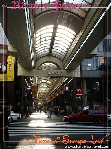 2008-9-5 (63) - 狸小路