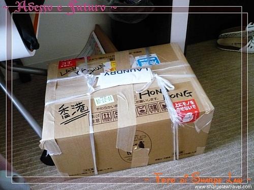 2008-9-5 (79) - 又一箱
