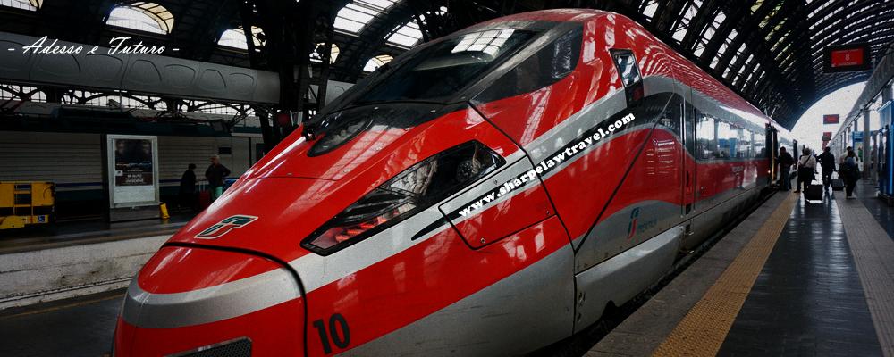 意大利火車旅行。2017最新連載
