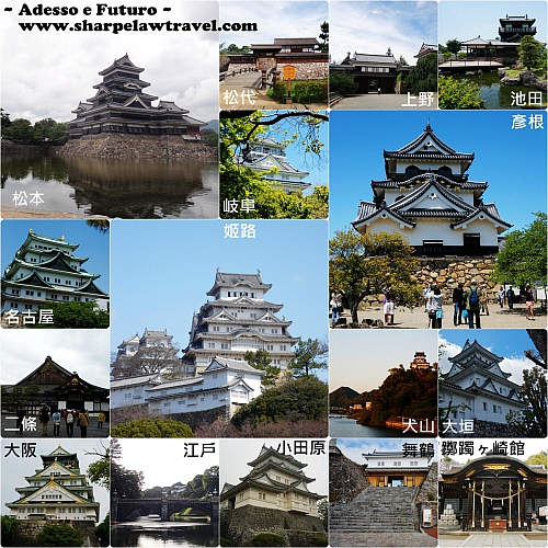 jap-castle-name