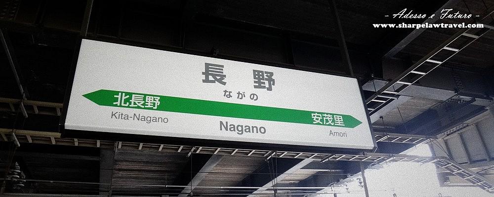 jap-slider045-tra