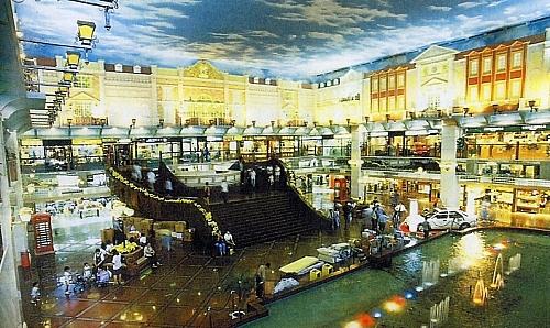 HK_Tuen_Mun_Town_Plaza_1990s