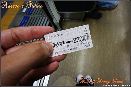 DSC03717