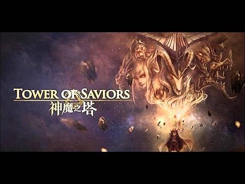 【Puzzle & Dragons】轉珠遊戲的濫觴: 一個時代的終結 (上)