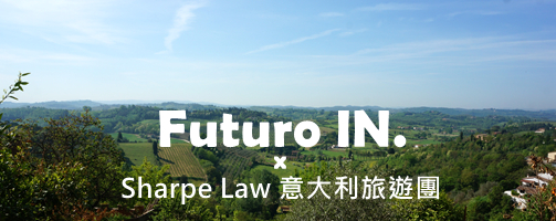 - GLOs x Futuro IN. x Sharpe Law旅行團 -